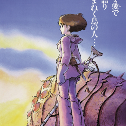 anime image from poster for Nausicaä of the Valley of the Wind